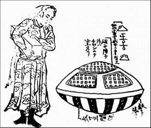 1803 artist rendition of flying saucer or spaceship spotted on the shore of Haratonohama Hitcachi Japan.